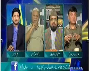 Hum Log (Who is Responsible For Serial Killing) – 2nd May 2014