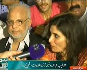 Hum Log (Zamani Intekhabaat...Dhandli Ka Shoor) - 24th August 2013