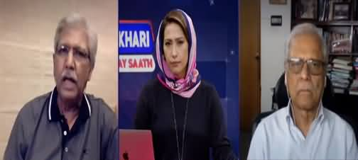 Hum Meher Bokhari Kay Saath (Pak Afghan Relations Tensed) - 19th July 2021