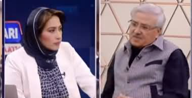 Hum Meher Bokhari Kay Sath (Chaos in Afghanistan) - 23rd August 2021