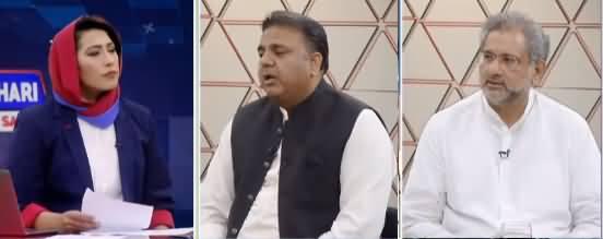 Hum Meher Bokhari Kay Sath (Charge Sheet Against NAB) - 12th July 2021