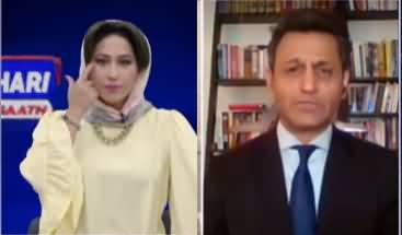 Hum Meher Bokhari Kay Sath (DG ISI Appointment Deadlock) - 14th October 2021