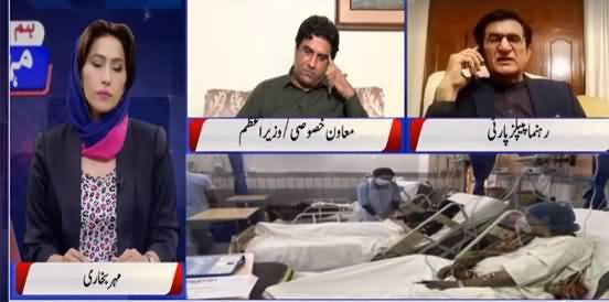 Hum Meher Bokhari Kay Sath (Lockdown in Sindh) - 2nd August 2021