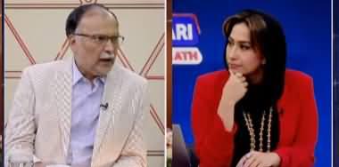 Hum Meher Bokhari Kay Sath (Recovery From Nawaz Sharif) - 21st September 2021