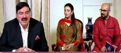 Hum News Eid Special with Sheikh Rasheed Ahmad - 24th May 2020