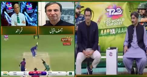 Hum News Pak Vs India T20 Special Transmission - 24th October 2021