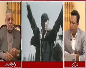 Hum Pochain Gay (Mir Zafarullah Khan Jamali Exclusive Interview) – 16th August 2015