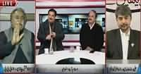 Hum Pochain Gay (National Action Plan in Punjab?) – 2nd December 2015