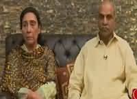 Hum Pochain Gay (Safdar Abbasi & Naheed Khan Interview) – 29th May 2016
