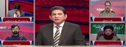Hum Rana Sanaullah Ko Nahi Chorein Ge - Dr. Ashraf Jalali