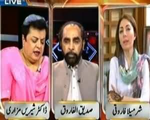 Hum Sab - 3rd August 2013 (Security situation in country)