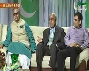 Hum Sab Ka Pakistan Part-2 (Pakistan Independence Day Special) - 14th August 2013