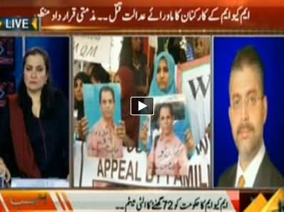 Hum Sab (MQM Gives 72 Hours Ultimatum to Govt) – 2nd May 2014