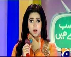 Hum Sab Umeed Say Hain – 14th April 2014
