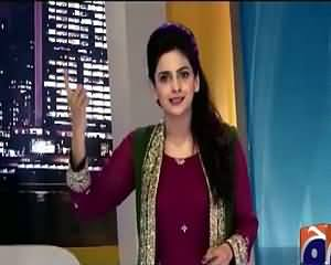 Hum Sab Umeed Say Hain – 18th August 2015
