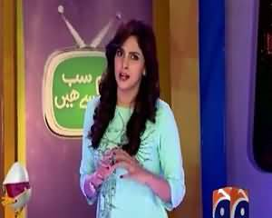 Hum Sab Umeed Say Hain – 1st September 2015