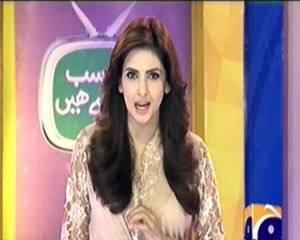 Hum Sab Umeed Se Hain – 20th January 2014