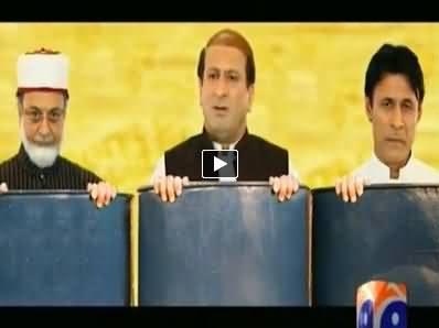 Hum Sab Umeed Say Hain – 22nd September 2014