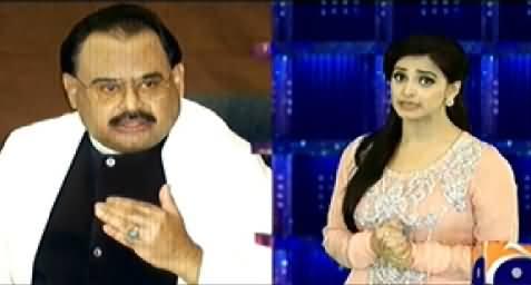 Hum Sab Umeed Say Hain – 23rd June 2014