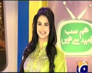 Hum Sab Umeed Say Hain – 25th February 2014