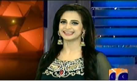 Hum Sab Umeed Say Hain – 29th JUL 2014