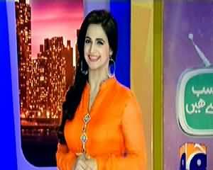 Hum Sab Umeed Say Hain – 2nd June 2014