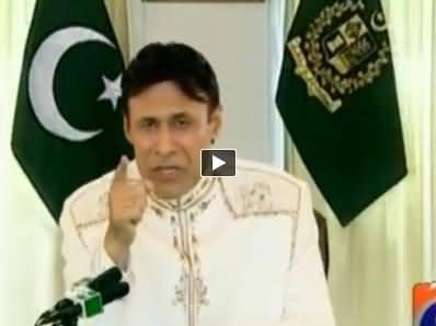 Hum Sab Umeed Say Hain - 3rd September 2014