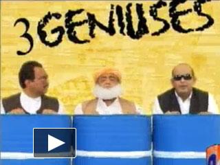 Hum Sab Umeed Se Hain - 8th September 2013