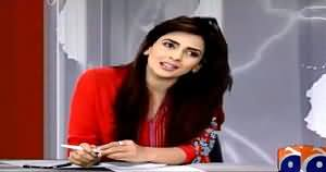 Hum Sab Umeed Say Hain on Geo News – 10th March 2015