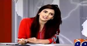 Hum Sab Umeed Say Hain on Geo News – 10th March 2015