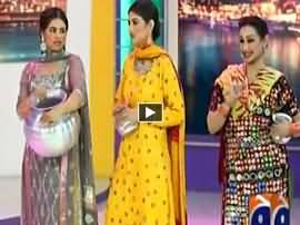 Hum Sab Umeed Say Hain on Geo News – 12th May 2015