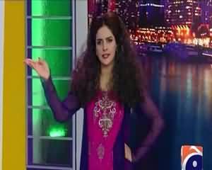 Hum Sab Umeed Say Hain on Geo News – 16th June 2015