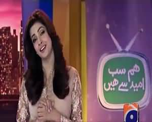 Hum Sab Umeed Say Hain on Geo News – 25th August 2015