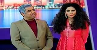 Hum Sab Umeed Say Hain on Geo News – 2nd February 2015