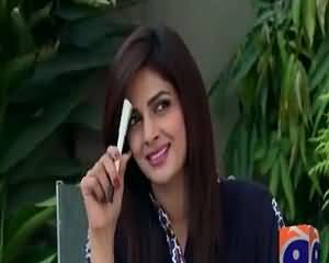 Hum Sab Umeed Say Hain on Geo News – 7th July 2015