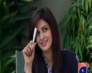 Hum Sab Umeed Say Hain on Geo News – 7th July 2015