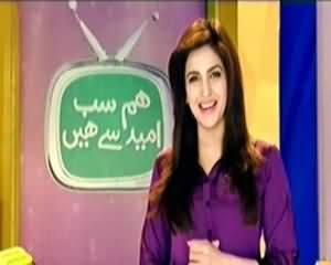 Hum Sab Umeed Se Hain – 17th February 2014