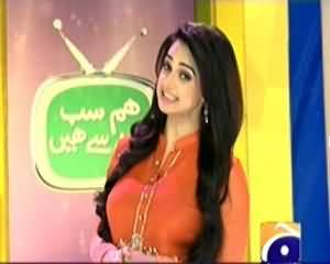 Hum Sab Umeed Se Hain – 18th February 2014