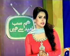 Hum Sab Umeed Se Hain – 19th May 2014