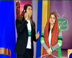 Hum Sab Umeed Se Hain – 23rd December 2013