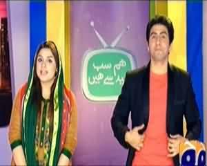 Hum Sab Umeed Se Hain – 27th January 2014