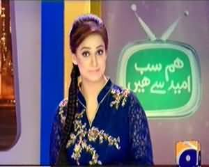 Hum Sab Umeed Se Hain – 3rd December 2013