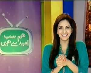 Hum Sab Umeed Se Hain – 9th December 2013