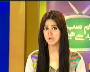 Hum Sab Umeed Se Hein – 12th November 2013