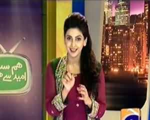Hum Sab Umeed Se Hein – 19th August 2013
