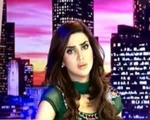 Hum Sab Umeed Se Hein – 24th July 2013