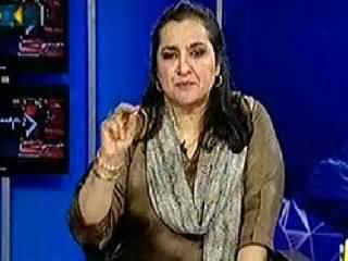 Hum Sab (Will Pakistan Protection Ordinance Protect the Public?) - 11th April 2014