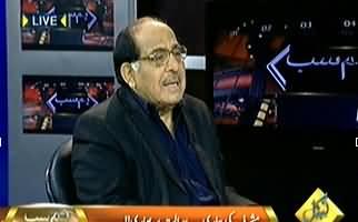 Hum Sab (Will Pervez Musharraf Appear in Court Tomorrow?) – 30th March 2014