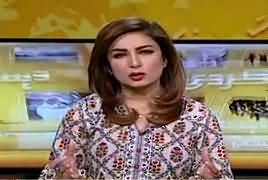 Hum Sub (11 Years Old Genius Afghan Student) – 6th March 2017