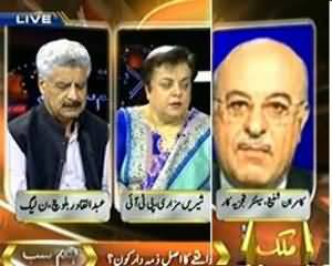 Hum Sub - 12th July 2013 (Abbottabad Commission Report)
